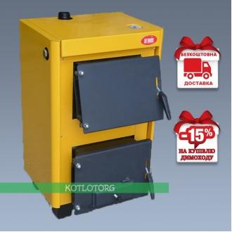 Огонек КОТВ (10-30 кВт) - Котел на дровах и угле