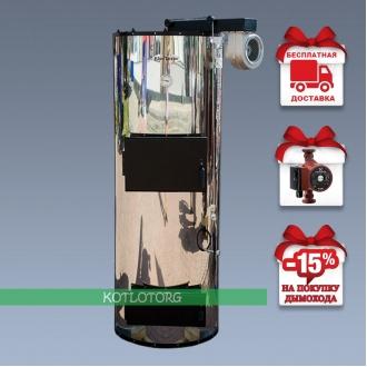 PlusTerm Hrom (12-52 кВт) - Твердотопливный котел ПлюсТерм