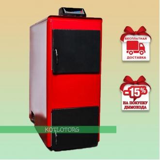Проскуров АОТВ (16-100 кВт) - Твердотопливный котел Proskurov