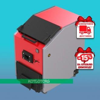 ProTech TT Eco Long+ (15-50 кВт) - Твердотопливный котел Холмова ПроТек