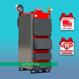 ProTech TT Smart MW (30-150 кВт) - Твердотопливный котел ПроТек