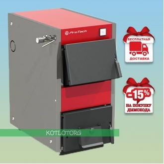 ProTech TT D Lux (9-30 кВт) - Котел на дровах и угле ПроТех