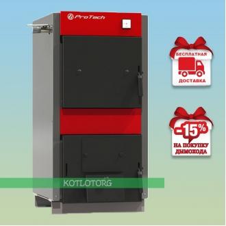 ProTech TT EkoLine+ (18-30 кВт) - Котел на дровах и угле ПроТех