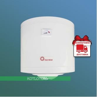 Qtermo 50 N Dry (50л) - Электрический водонагреватель Кьютермо