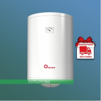 Qtermo 100 N Dry (100л) - Электрический водонагреватель Кьютермо