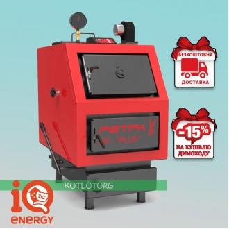 Ретра-3М (25-98 кВт) - Твердотопливный котел Retra