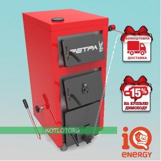 Ретра-5М (10-32 кВт) - Твердотопливный котел Retra