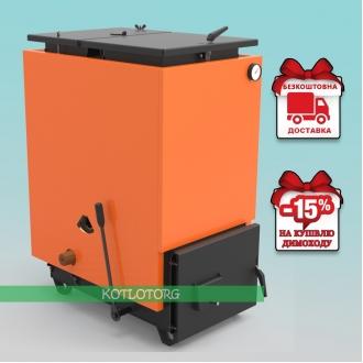 Ретра-6М Komfort (15-40 кВт) - Твердотопливный котел Холмова Retra