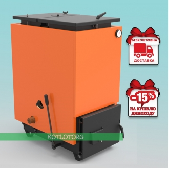 Retra-6М Komfort (16-40 кВт) - Твердотопливный котел Холмова Ретра