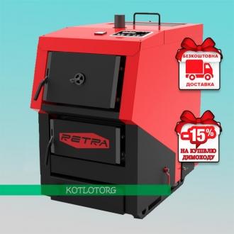 Retra Light (18-98 кВт) - Твердотопливный котел Ретра