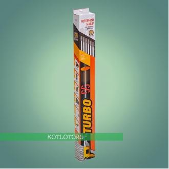 Роторный набор для чистки дымоходов Савент Турбо