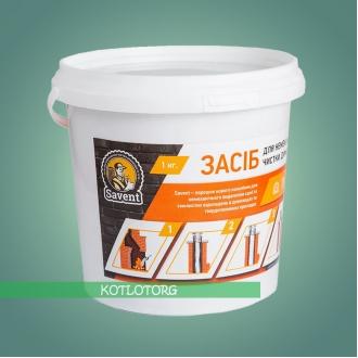 Savent 1 кг - Средство для очистки дымохода