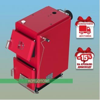 Storehouse Eco (12-14 кВт) - Твердотопливный котел Сторхаус