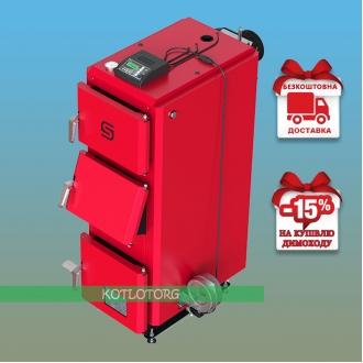 Storehouse Lux (12-20 кВт) - Твердотопливный котел Сторхаус