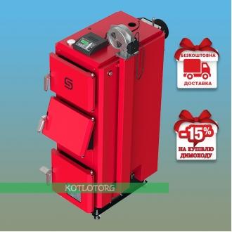 Storehouse Lux+ (17-20 кВт) - Твердотопливный котел Сторхаус