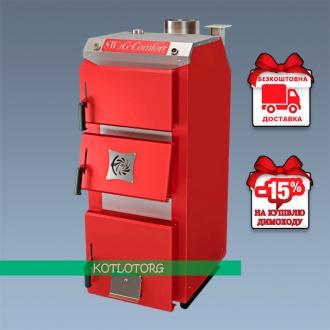 SWaG Comfort (15-35 кВт) - Твердотопливный котел СВаГ