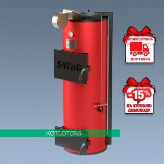 SWaG U (10-50 кВт) - Твердотопливный котел СВаГ