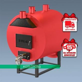 SWaG ТГ (20-80 кВт) - Теплогенератор на дровах СВаГ