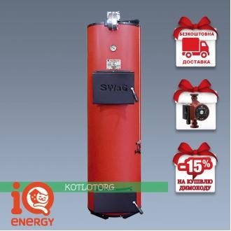 SWaG (10-50 кВт) - Твердотопливный котел СВаГ