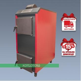 Termico EKO П (12-60 кВт) - Пиролизный котел Термико