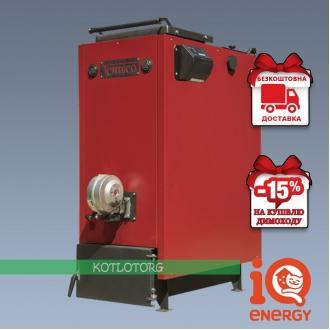 Termico КДГ (8-50 кВт) - Твердотопливный котел Холмова Термико