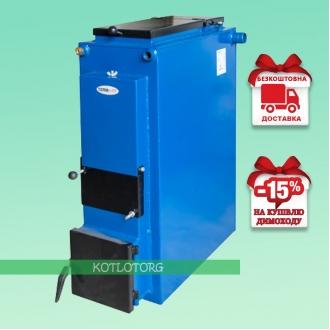 Termit TT Эконом (12-32 кВт) - Твердотопливный котел Холмова Термит