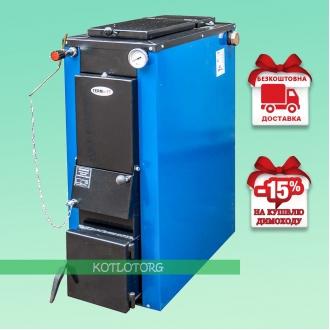 Termit TT Стандарт (12-90 кВт) - Твердотопливный котел Холмова Термит
