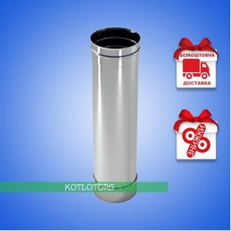 Труба дымоходная одностенная из нержавейки 0,3м (1мм)