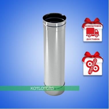 Труба дымоходная одностенная из нержавейки 0,3м (0,5мм)