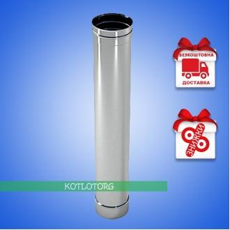 Труба дымоходная одностенная из нержавейки 0,5м (1мм)