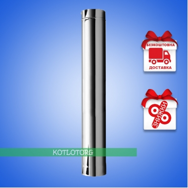 Труба дымоходная одностенная из нержавейки 1м (0,5мм)
