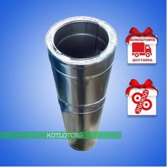 Двустенная труба удлинитель в нержавейке (0,8мм)
