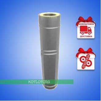 Двустенная труба удлинитель в оцинковке (0,8мм)