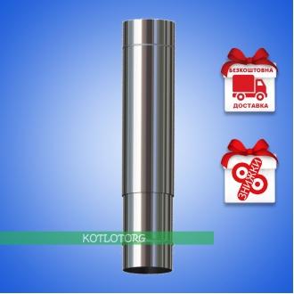 Одностенная труба удлинитель (0,5мм)
