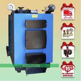 Укртермо 300 (80-97 кВт) - Твердотопливный котел Ukrtermo