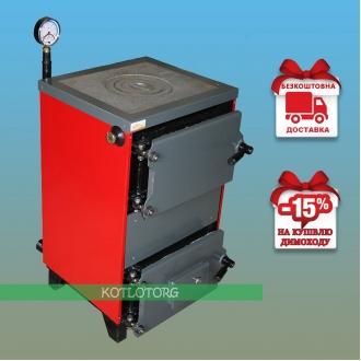 Koteko Uta BP (15-18 кВт) - Котел-плита Котеко Юта