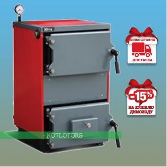 Koteko Uta B (15-30 кВт) - Котел на дровах и угле Котеко Юта
