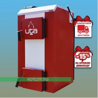 Koteko Uta U (10-150 кВт) - Пиролизный котел Котеко Юта
