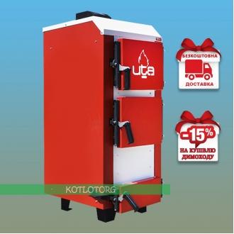 Koteko Uta V+ (15-500 кВт) - Твердотопливный котел Котеко Юта