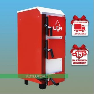 Koteko Uta V (15-30 кВт) - Твердотопливный котел Котеко Юта