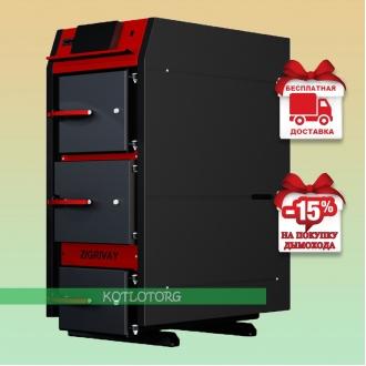 Zigrivaj WHB (12-25 кВт) - Твердотопливный котел Зигривай