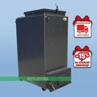 Zubr (10-25 кВт) - Твердотопливный котел Холмова Зубр