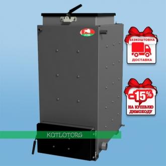 Zubr (10-99 кВт) - Твердотопливный котел Холмова Зубр