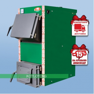 Zubr Eko (12-24 кВт) - Твердопаливний котел Зубр