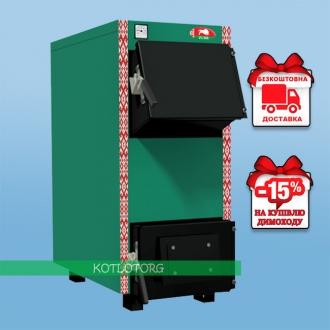 Zubr Eko (12-24 кВт) - Твердотопливный котел Зубр