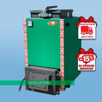 Zubr Mini (10-25 кВт) - Твердотопливный котел Холмова Зубр