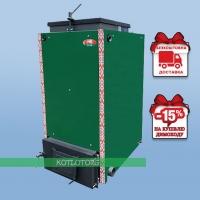 Zubr Termo (10-25 кВт) - Твердотопливный котел Холмова Зубр