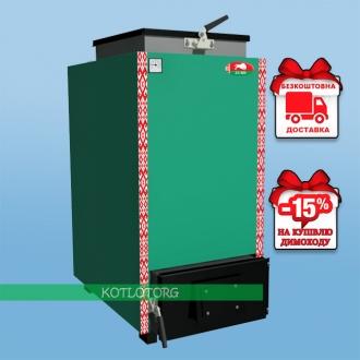 Zubr Termo (10-99 кВт) - Твердотопливный котел Холмова Зубр
