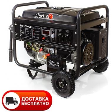 Генератор бензиновый Matari BS10000E
