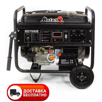 Matari BS7000E - Бензиновый генератор Матари